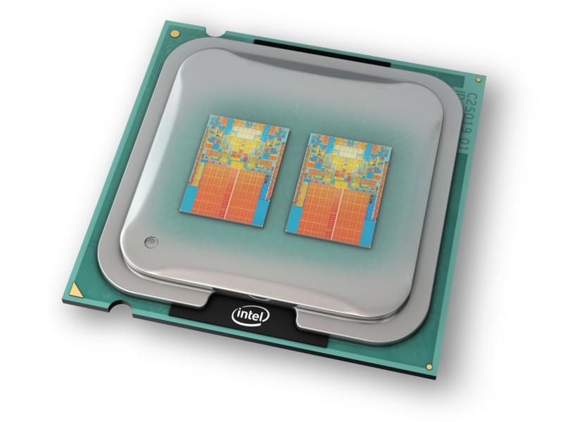 Многоядерный процессор