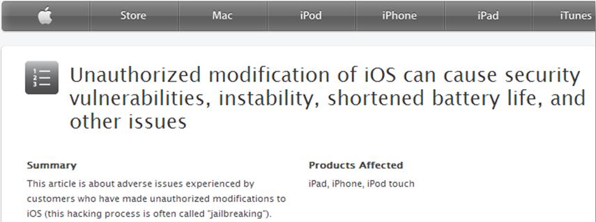 Отношение Apple к jailbreak