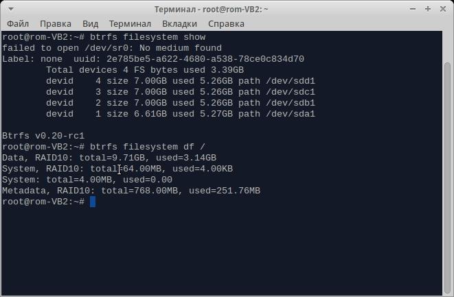 Btrfs: состояние свежесконвертированного массива RAID 10