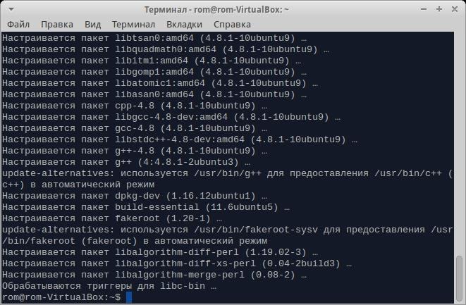 Установка нужных для компиляции ZFS пакетов