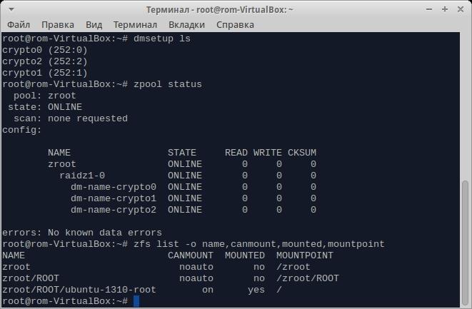 ZFS c RAIDZ поверх криптотома, подмонтированная в качестве корневой ФС