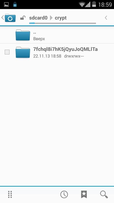 Каталог, скопированный в decrypt в зашифрованном виде, выглядит так