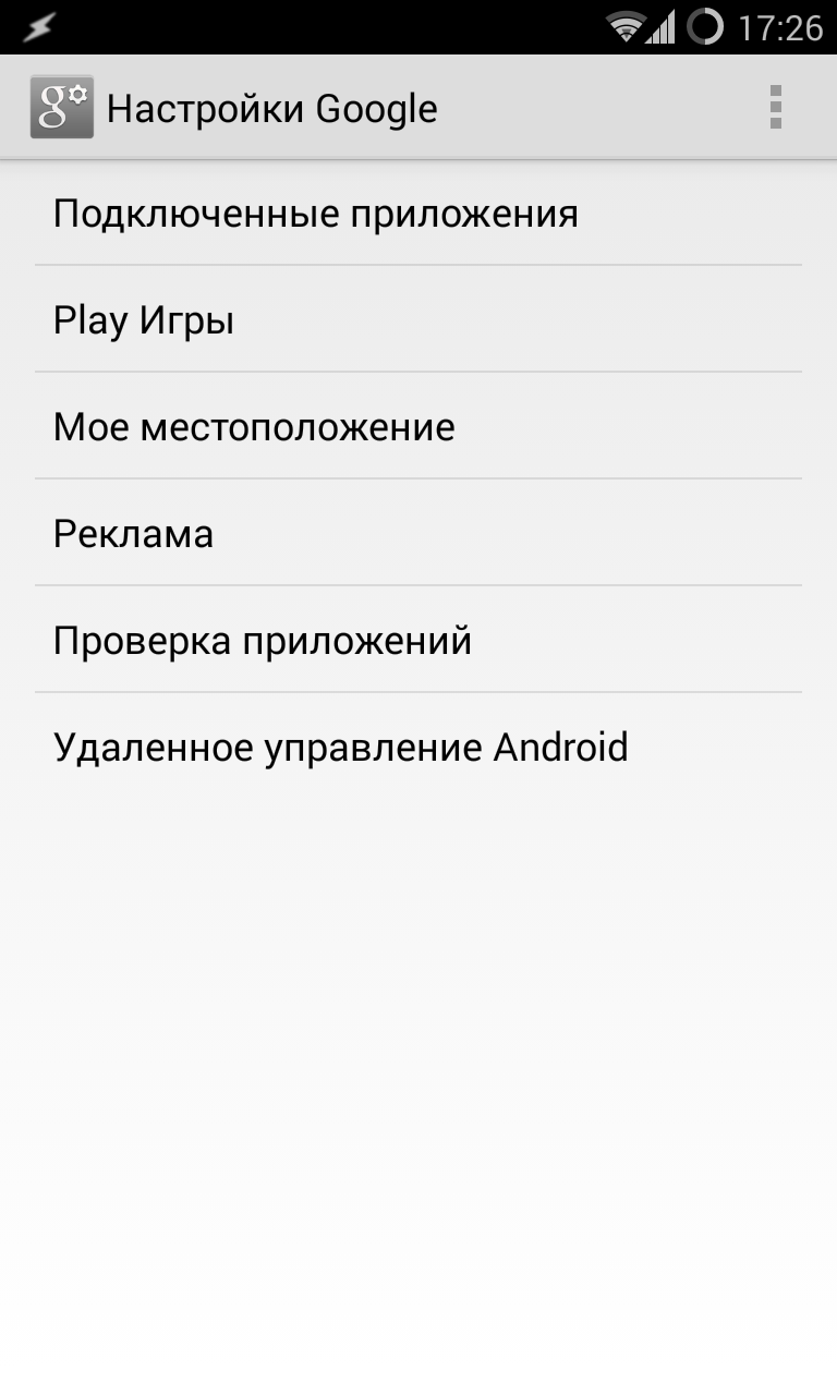 google-settings
