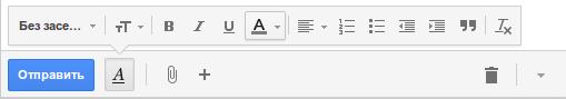 Псевдоплоский интерфейс Gmail не отказался от состояния нажатой кнопки и ховера