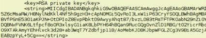 PList c ключом для шифрования транзакций в банк-клиенте