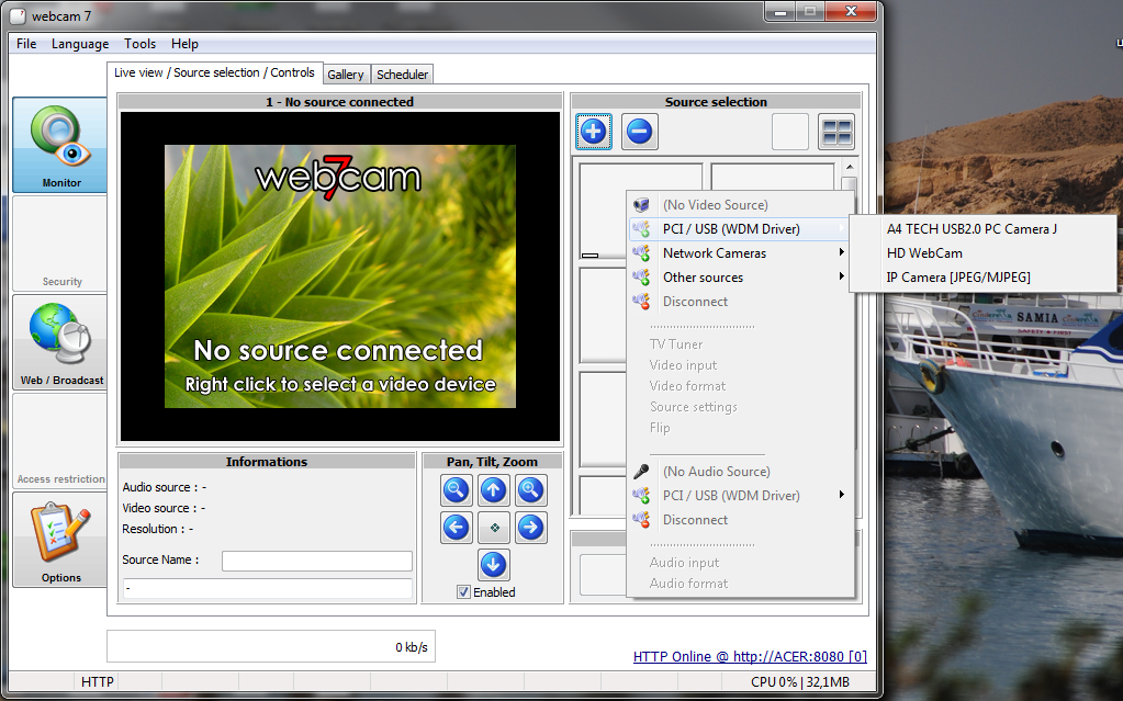 Рис. 2. Выбор устройства видеозахвата