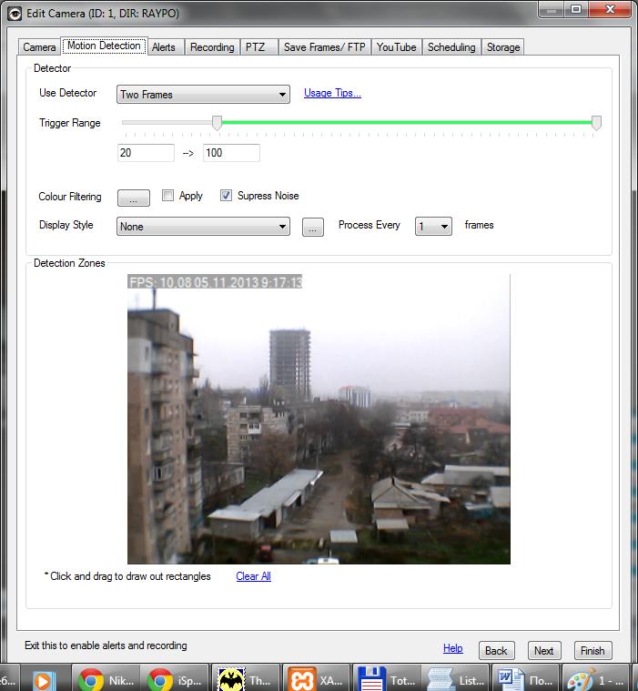 Частные камеры онлайн общение фото 591-311