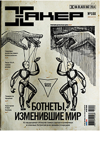 COVER_2014_08