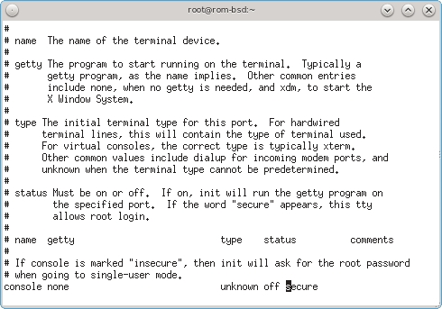 Та самая строчка, которая влияет на ввод пароля в однопользовательском режиме в FreeBSD