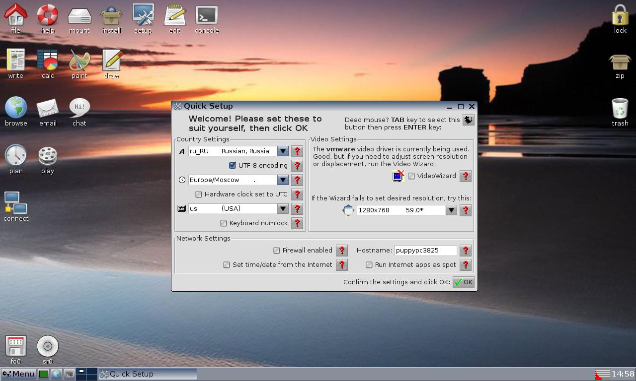 Легкий и быстрый дистрибутив Puppy Linux обладает рядом уникальных особенностей