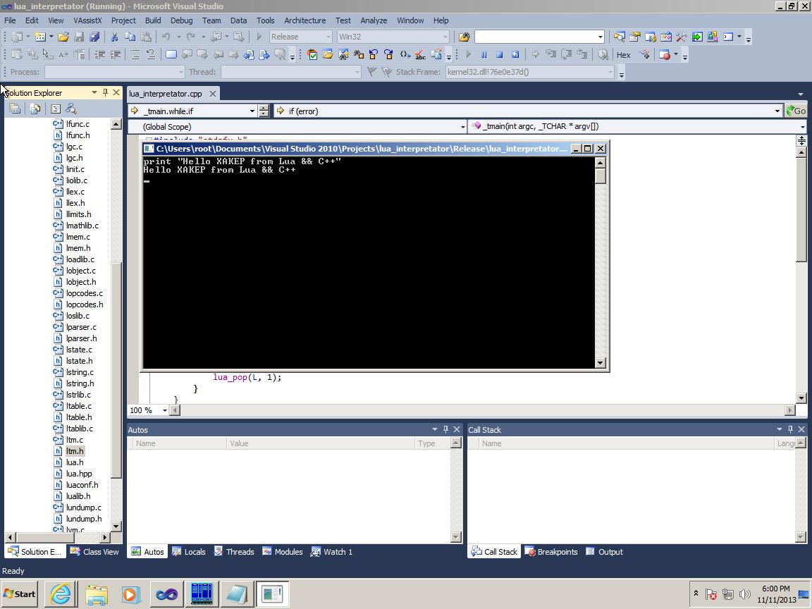 Работаем в скомпилированном интерпретаторе Lua