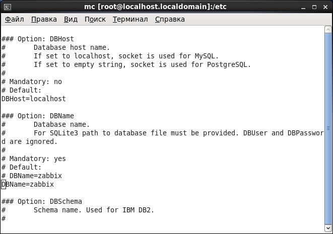 Конфигурационный файл Zabbix-сервера