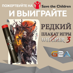 Facebook-witcher-3-RU