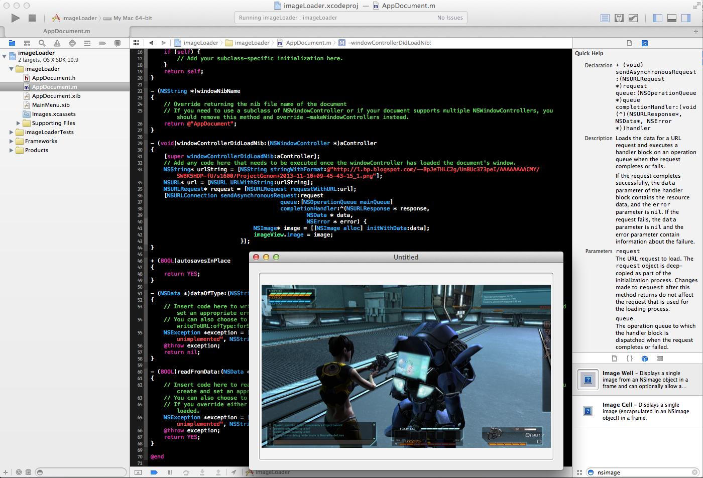 XCode и запущенное под дебаггером приложение