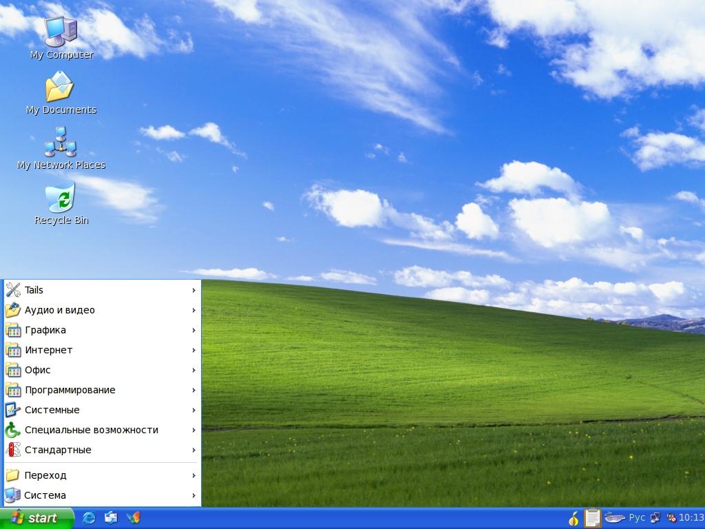Live cd для восстановление операционной системы windows 7 xp
