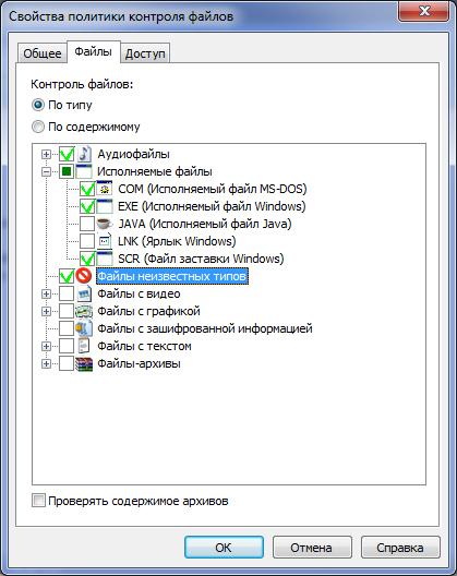 Zlock: настройка политики контроля файлов по типу