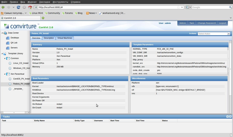 Интерфейс ConVirt позволяет выполнять все задачи администрирования