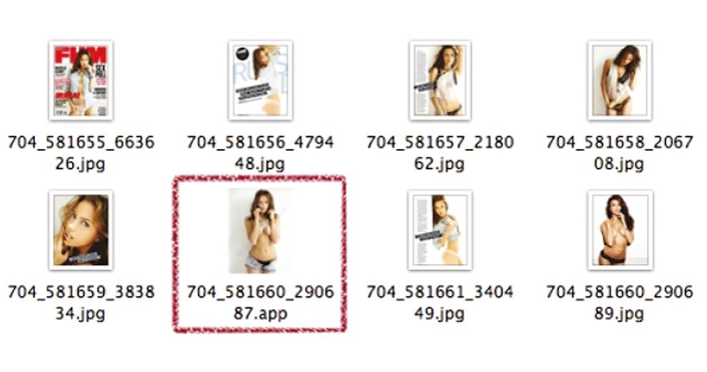 Рис. 4. Содержимое архива с Revir.C — исполняемый файл прячется среди JPG-ов