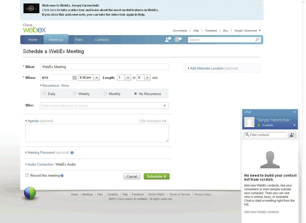 Планирование конференции в WebEx