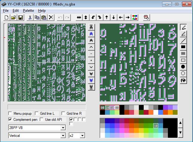 Перерисованный шрифт в тайловом редакторе YY-CHR. В данном примере перед каждым символом идут данные, отвечающие за его ширину