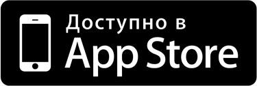 Скачать «Хакер» для iOS