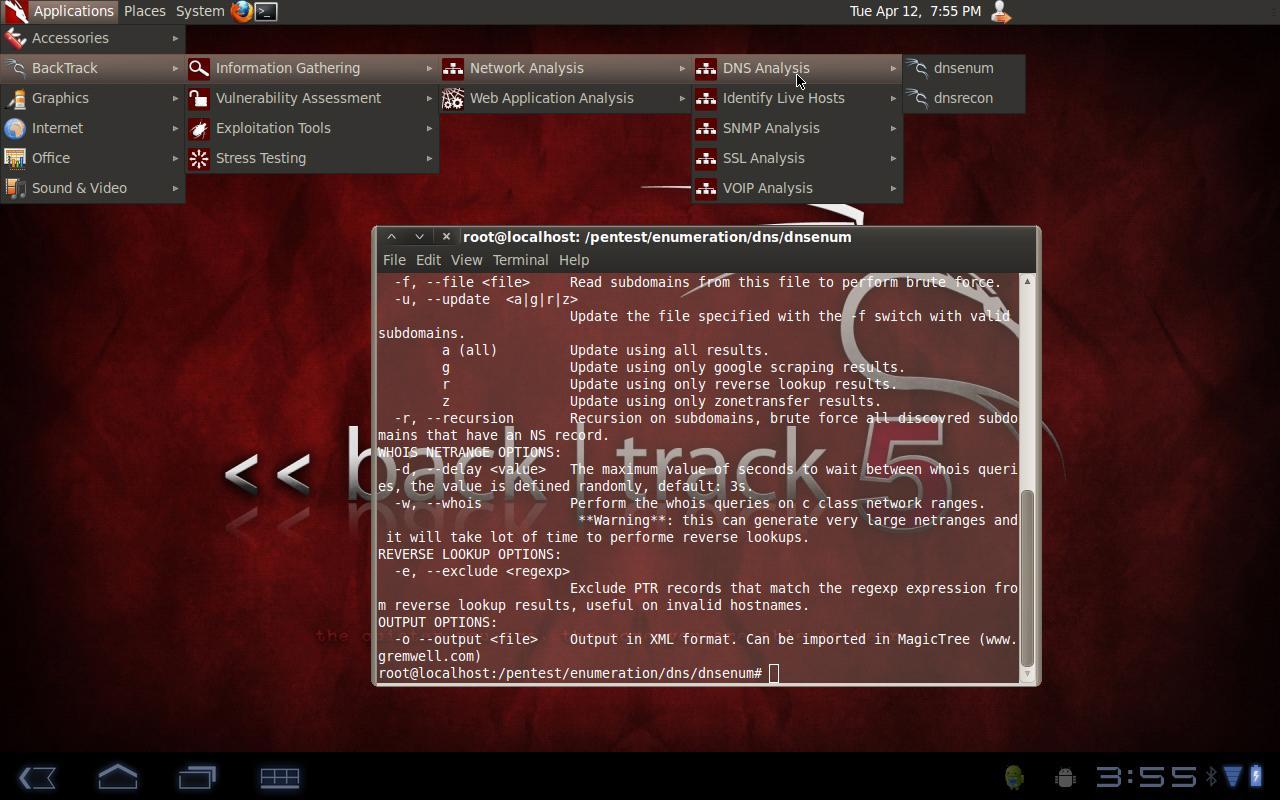 BackTrack, запущенный на планшете