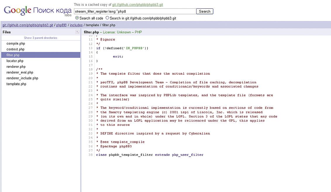 Сампописный фильтр в девелоперской версии форума phpBB3