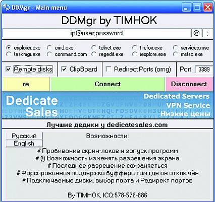 ddmgr_cr