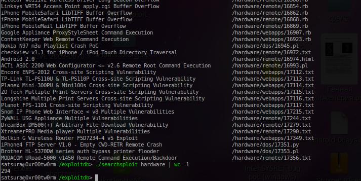 Псевдохардварные сплоиты с exploit-db.com