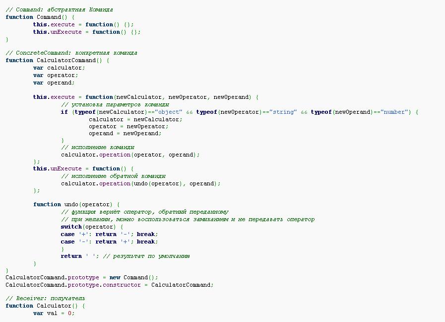 Пример кода на Java
