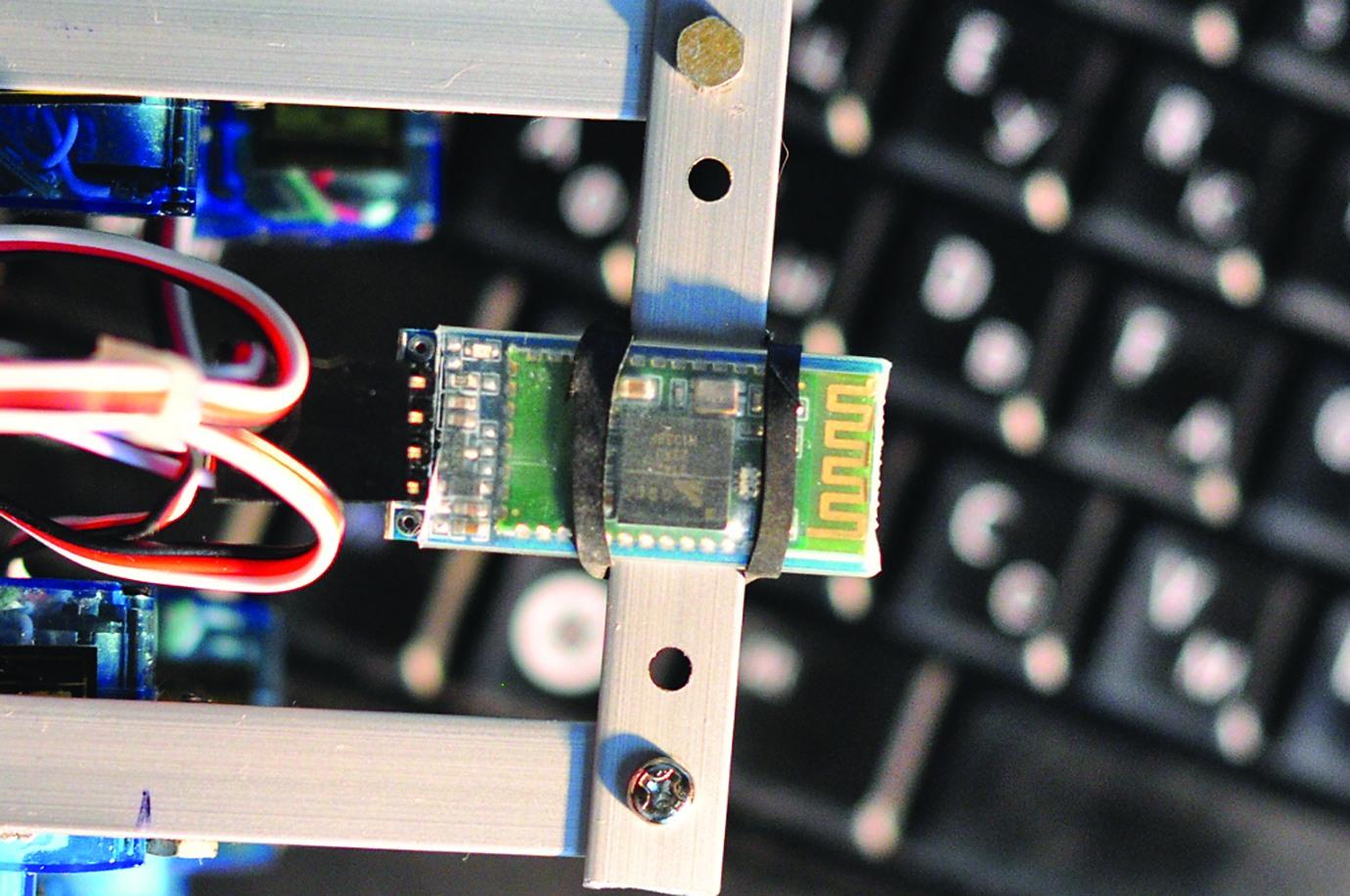 Bluetooth-модуль с Serial-интерфейсом