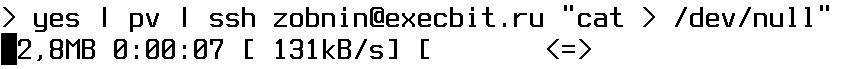 Тестируем скорость соединения спомощью SSH иpv
