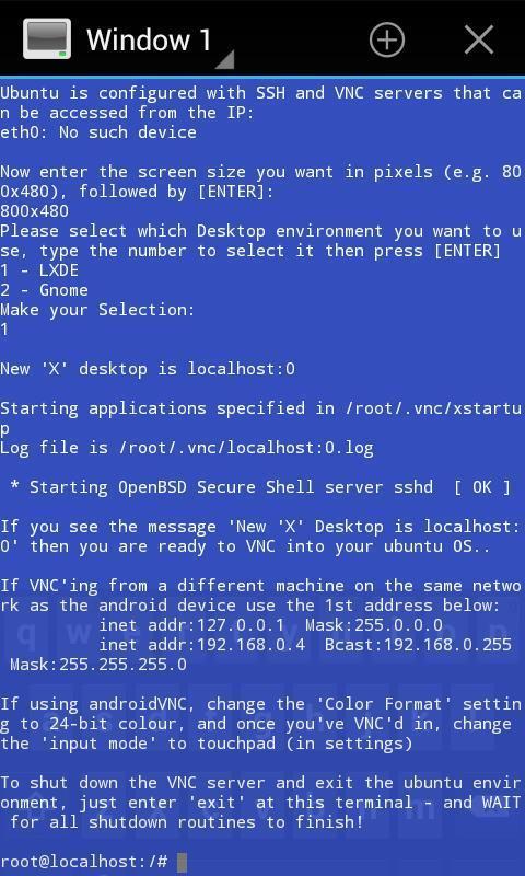 Запуск Ubuntu с помощью стартового скрипта