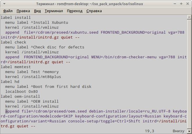 Конфиг isolinux для preseed-установки Ubuntu