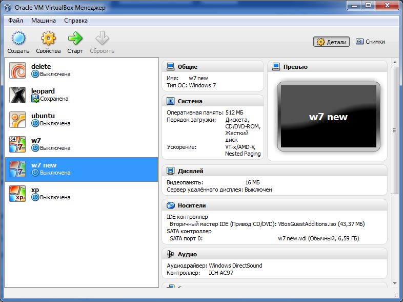 VirtualBox работает без установки