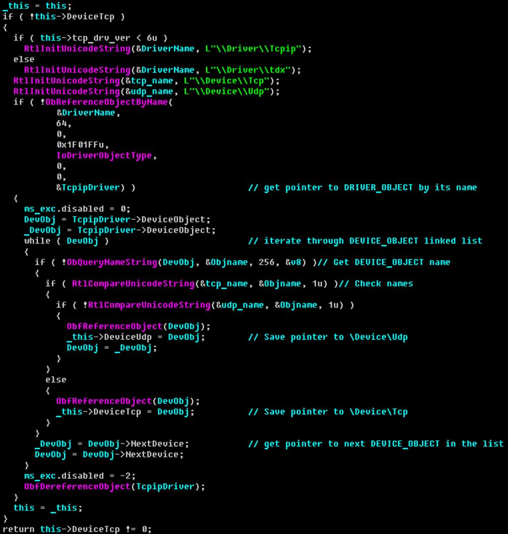 Процедура, обрабатывающая список TCP- и UDP- устройств
