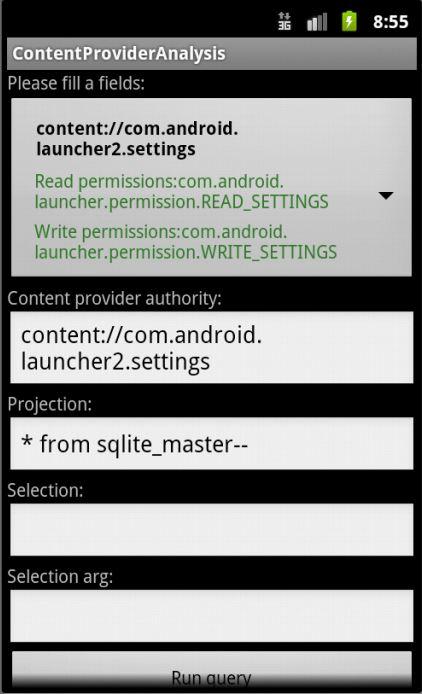 Главное окно приложения. Позволяет выбрать параметры для вызова контент-провайдера