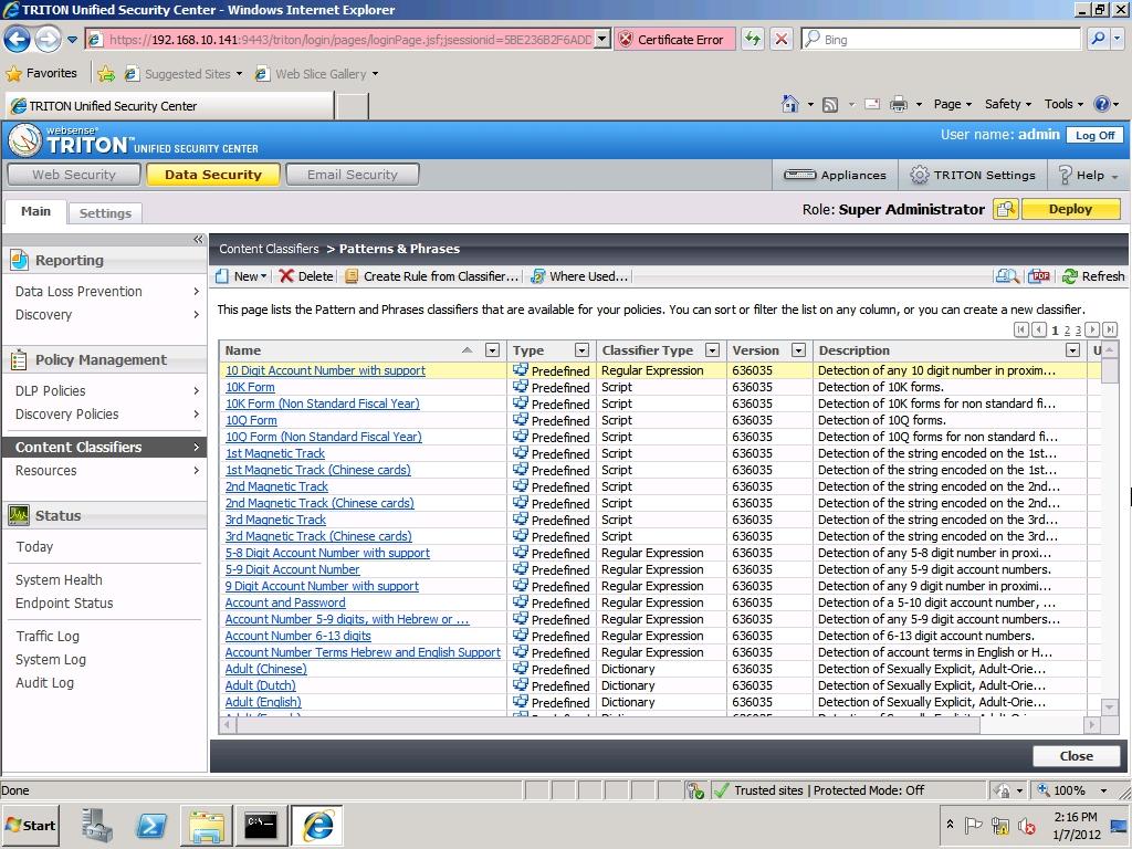 Шаблоны Websense DSS