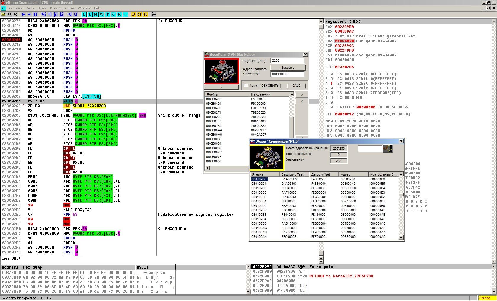 OEP на горизонте! VM под контролем xD