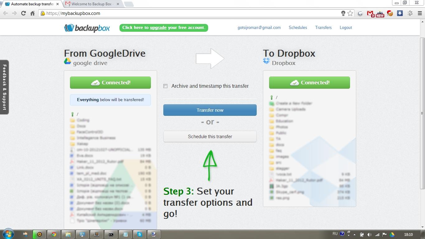 Дружественный интерфейс сервиса Backup Box