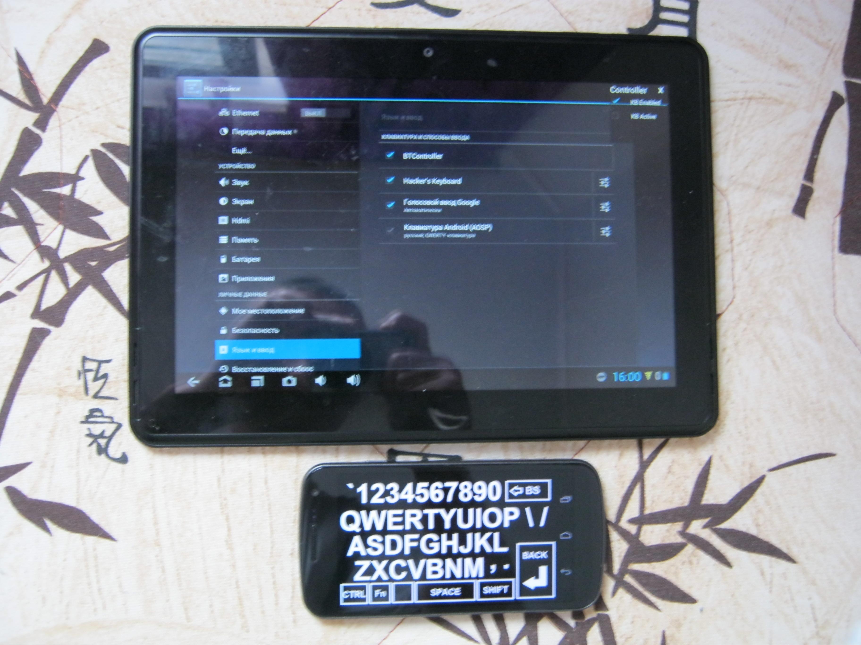 Коннектим планшет со смартфоном