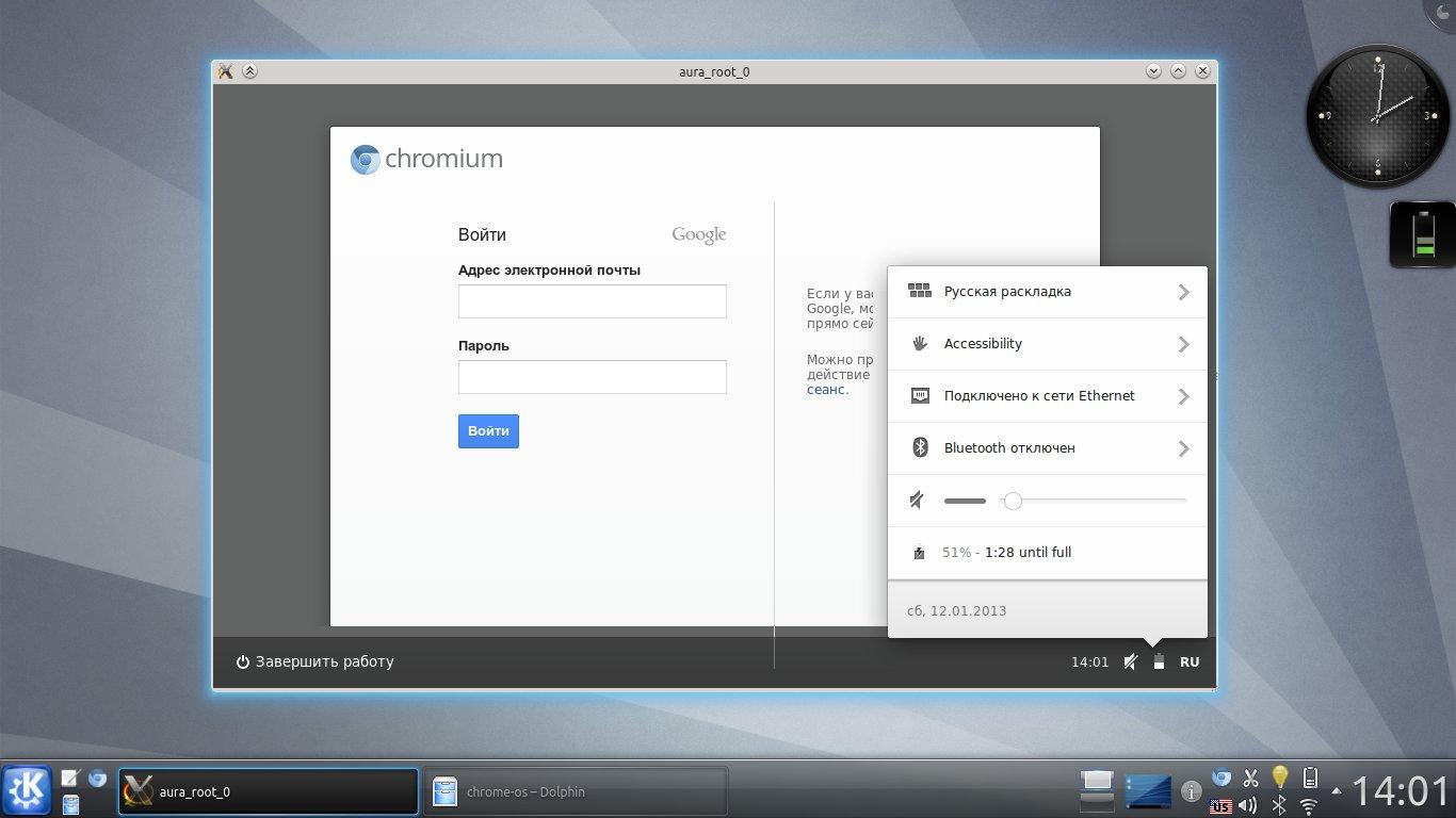 Chrome OS поверх Kubuntu в оконном режиме
