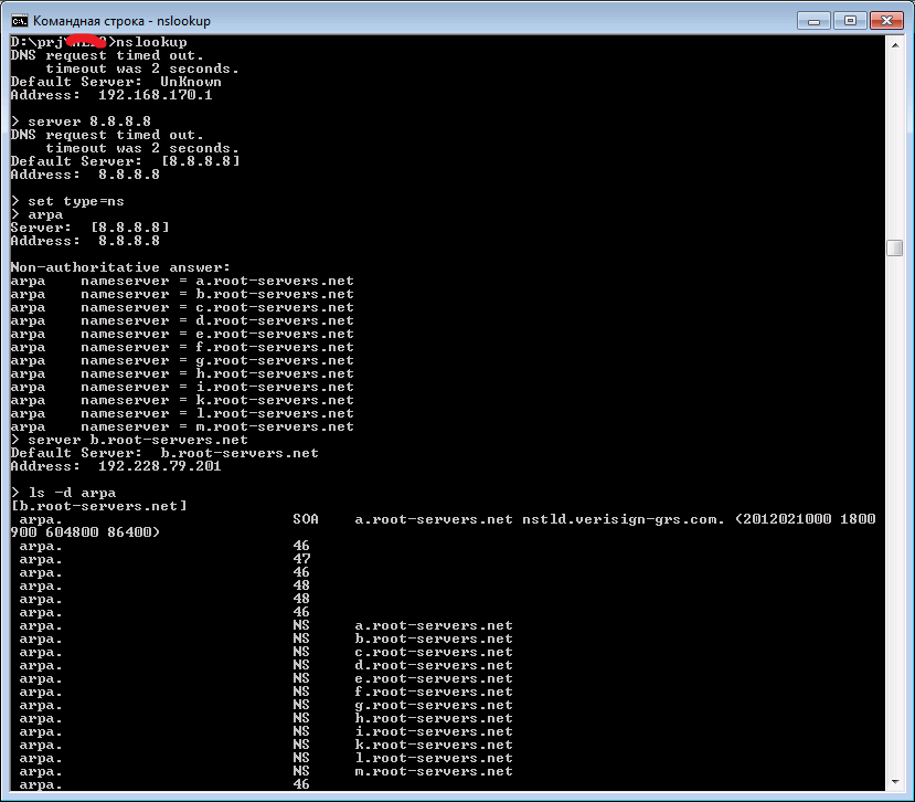 Zone transfer для одного из корневых серверов домена .arpa