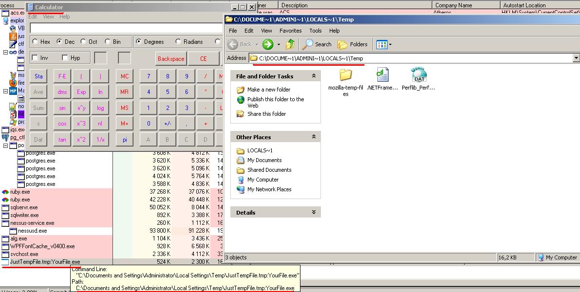 Рис. 2. Папка temp из способа с NTFS-потоками