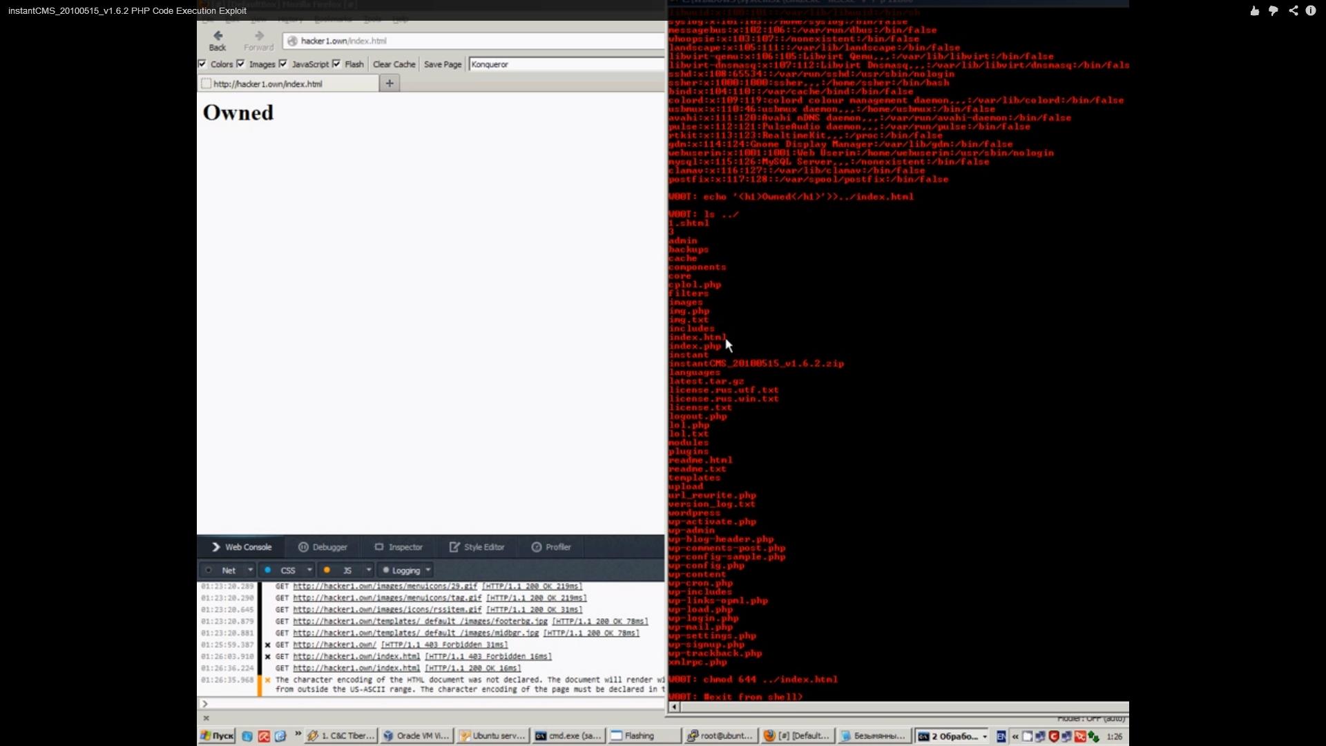 Пример работы эксплойта в ОС Windows