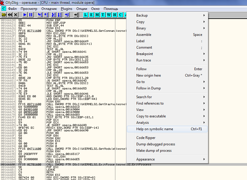 Открываем сайт MSDN вместо стандартного файла справки