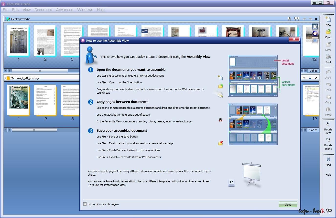 Corel PDF Fusion собственной персоной
